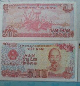 Вьетнам - Банкнота 500 донгов 1988 года