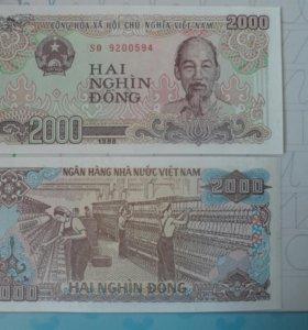 Вьетнам - Банкнота 2000 донгов 1988 года