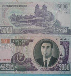 Банкнота Северной Корея. 5000 вон. 2006 год.