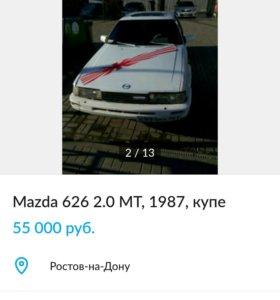 Mazda 626 GC 1987 год