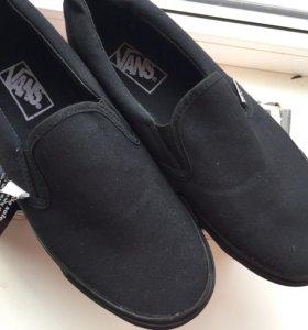 """Удобная обувь """" унисекс"""" 25.5см"""