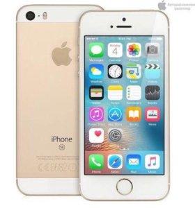 iPhone se, 16 gb, gold