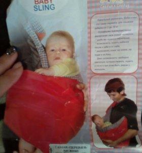 переноска для малыша до 10 кг