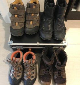 Обувь зимняя/осенняя на мальчика 30 размер