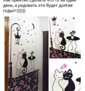 Ремонт в детских комнатах