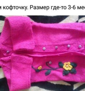Продам вещи на девочку