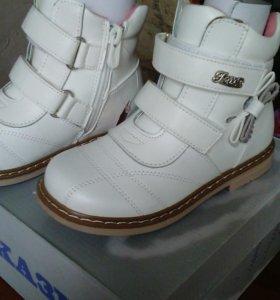 Ботинки Новые Сказка