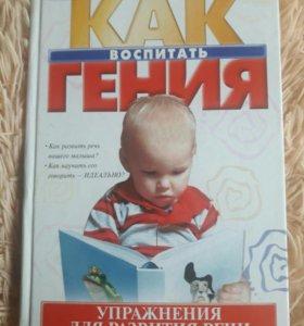 Книги для мам.