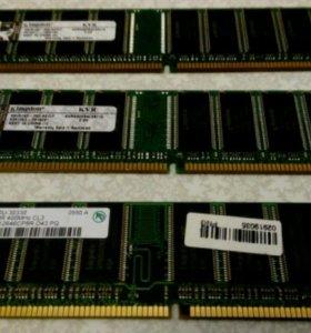 Оперативная память ddr400 1gb каждая
