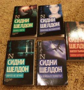 Книги. Дедективы