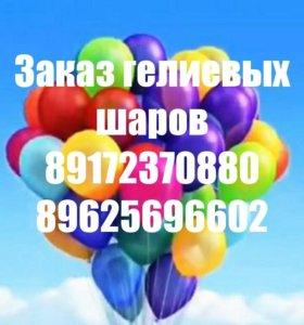 Гелиевые шары в Альметьевске