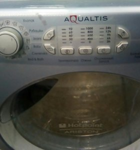 Ariston aqualis