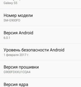 Телефон Samsung s5 2 sim