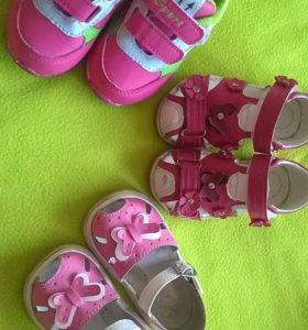 Обувь с годика до двух