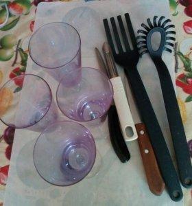 Бокалы 4 штуки, для овощей чистка