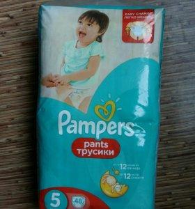 Новые!трусики Pampers Pants 5(12-18кг) 48шт