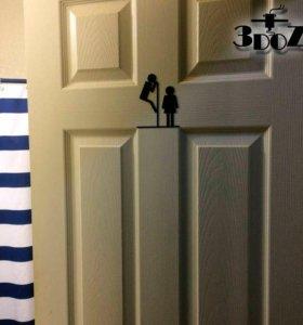 Туалетный значоч