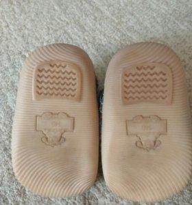 Демисезонные ботинки нат кожа