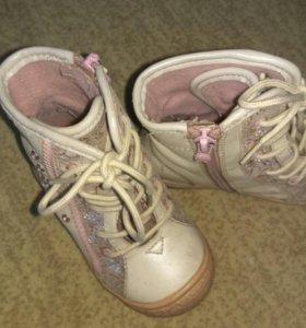 Демисезонные ботинки капика нат кожа