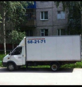 Услуги грузоперевозок, грузчиков.