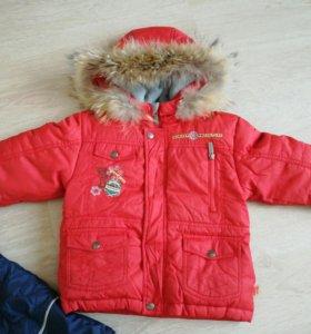 Куртка+ полукомбинезон