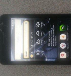 Телефон флай разбито стекло .на работу не влияет