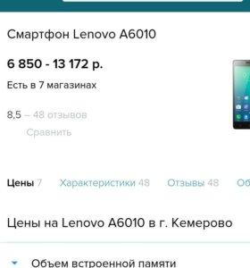 Lenova a6010