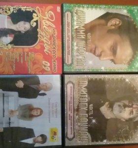DVD диски с фильмами