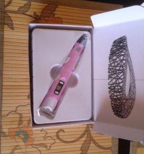 3D ручка с набором пластика