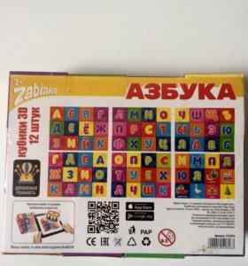Кубики буквы азбука