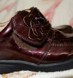 ботиночки 26р-р