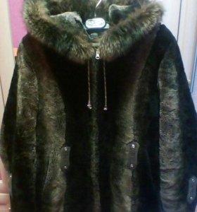 Куртка меховая (цыгейка)