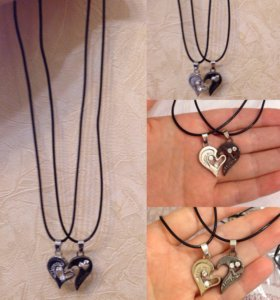 Ожерелье для влюблённых