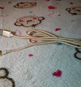 Юсб кабель для айфона золотистый