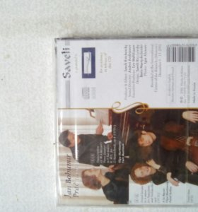 CD диск классика