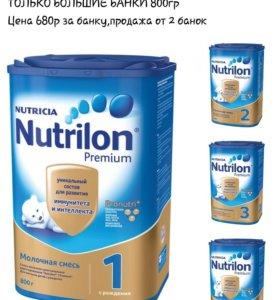 Молочная смесь Нутрилон 1,2,3,4 800г