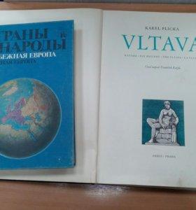 Книги ссср