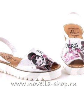 Испанская обувь-абаркасы
