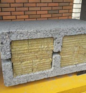 Блок стеновой керамзитобетонный утеплённый