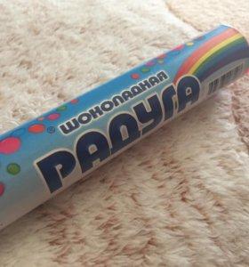 Радуга конфеты есть15 шт отдам за шоколадку все