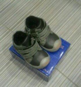 "Ботинки демисезон ""Орленок"""