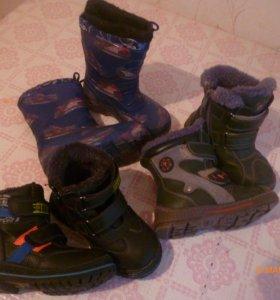 Сапоги, ботинки зимние
