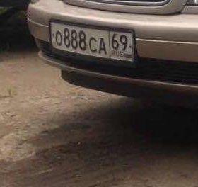 Машинные номера (О888СА)