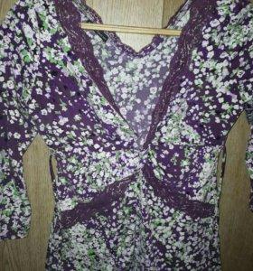Красивая кофта и юбка в пол
