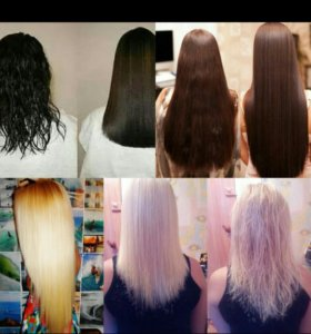 Кератиновое -лечебное выпрямление волос сосоchoco