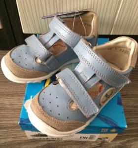 НОВЫЕ ботиночки Котофей