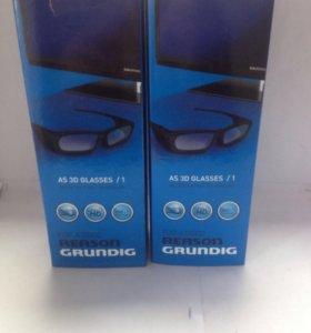 3D очки Grundig ESG-2500B