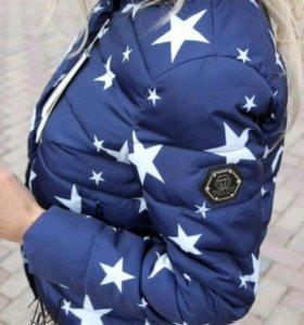 Новая куртка раз 44