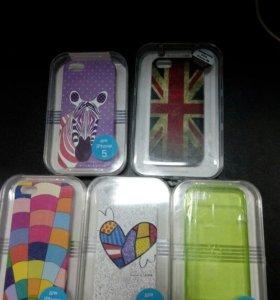 Кейсы для iPhone 5-5s