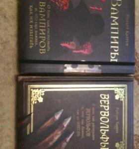 Подарочный комплект книг